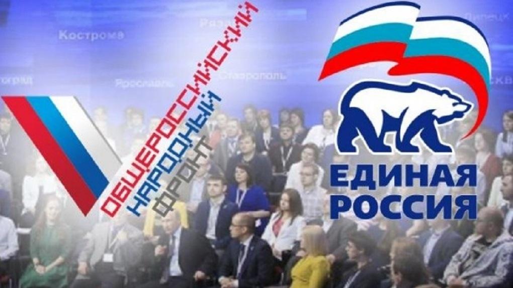 «Жертва большой политики»: эксперты рассказали, как партия власти может выйти из электорального кризиса