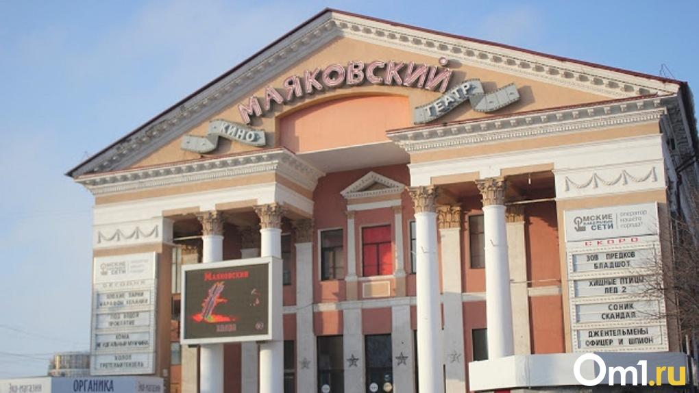 В Омске продают ресторан около «Маяковского» и Соборной площади за 75 млн рублей