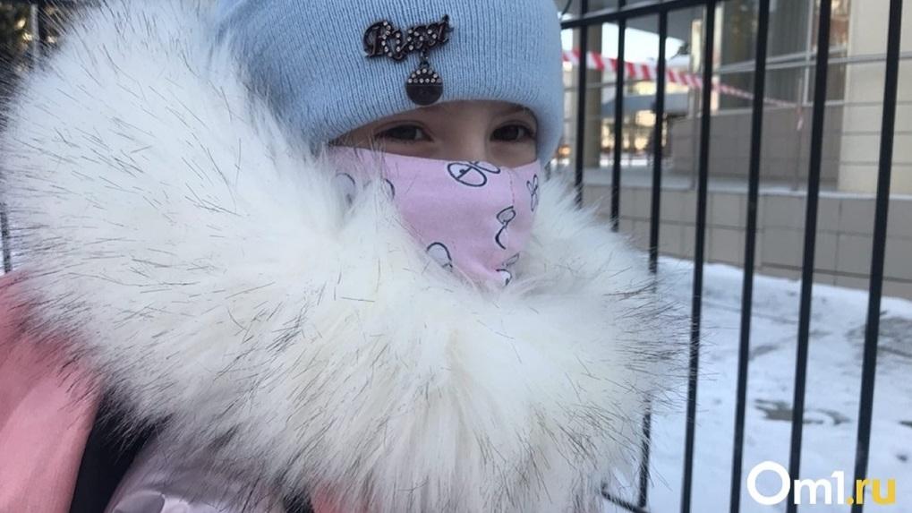 В День смеха новосибирских детей будут записывать в первый класс
