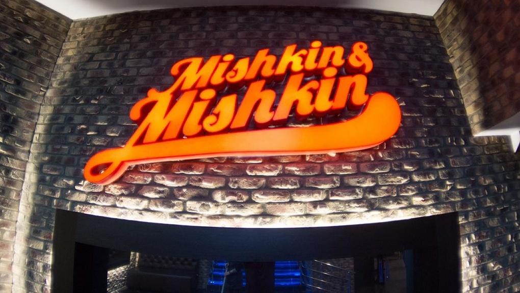 Картинг-бар за 35 млн рублей продают в Новосибирске