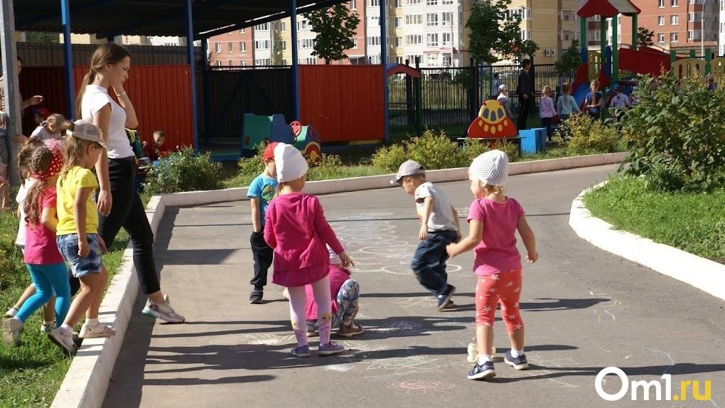 В Омске на осенних каникулах откроются детские лагеря