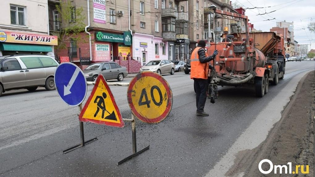 Стало известно, на каких улицах в Омске ямы заделают в первую очередь