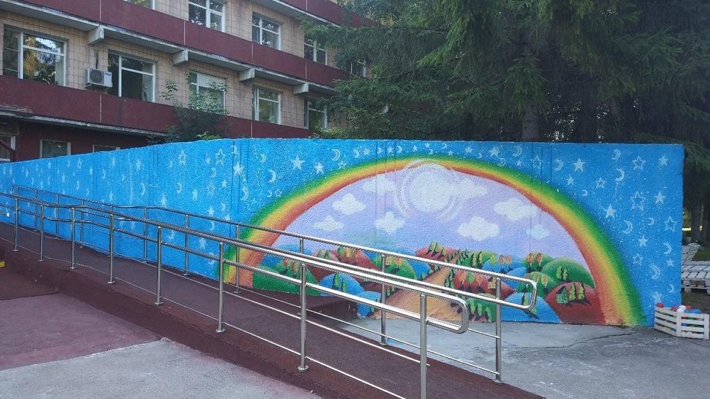 Новосибирский центр социальной помощи «Заря» отдадут под обсерватор