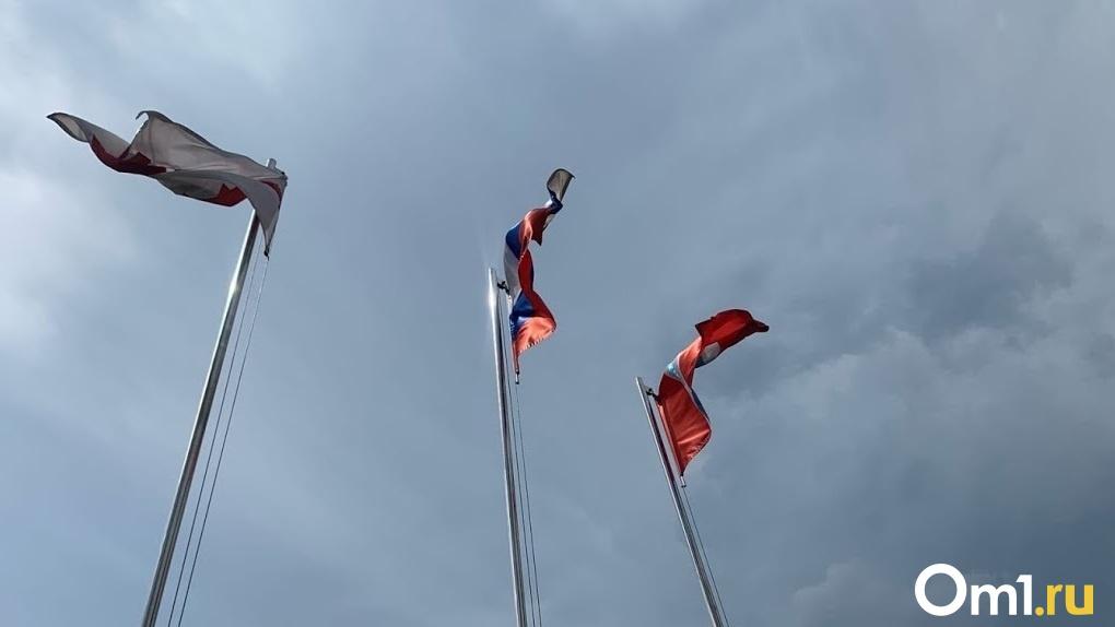 Мир, вера, кровь? Тест на знание российского триколора