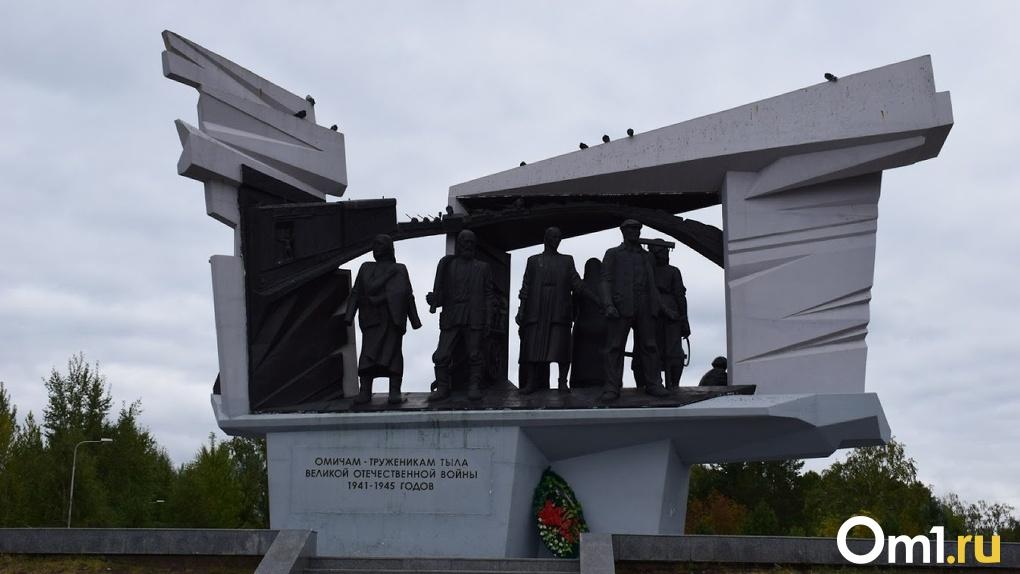«Омск — город трудовой доблести». Началось голосование за место установки стелы