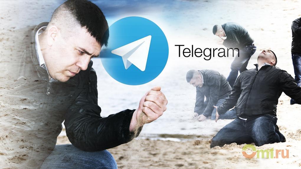 Таганский суд принял решение о блокировке Telegram в России