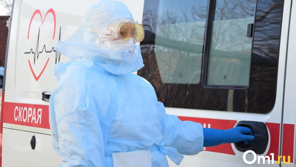 До 75 000 рублей: власти Новосибирской области подписали новое постановление о «коронавирусных выплатах»