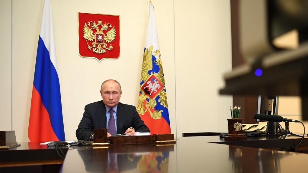 Новые выплаты на детей, растущая бедность и отравление Навального. Путин отвечает на вопросы россиян.LIVE