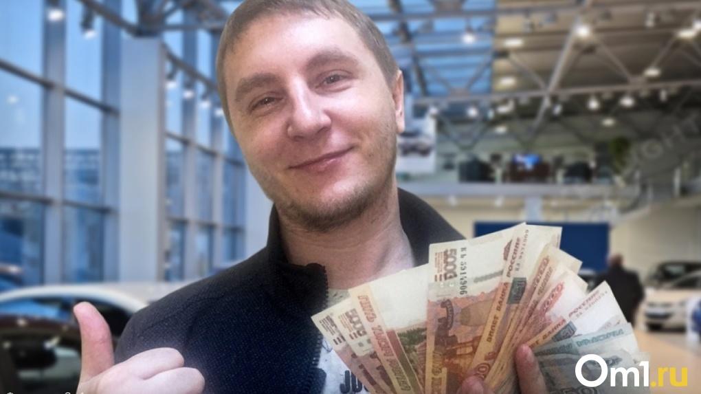 Во взятках на 250 млн рублей признался экс-глава отдела новосибирского Следственного комитета