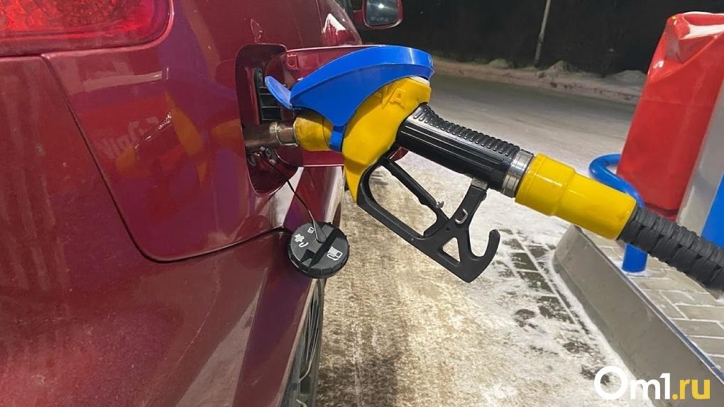В антимонопольной службе рассказали, чем обусловлено подорожание бензина в России