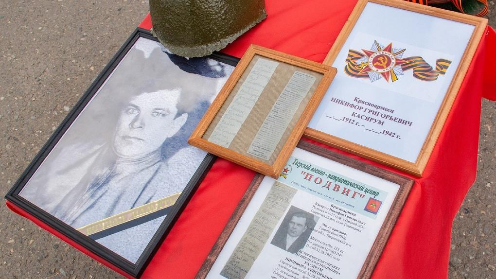 В Омской области похоронили солдата, погибшего во время Великой Отечественной войны