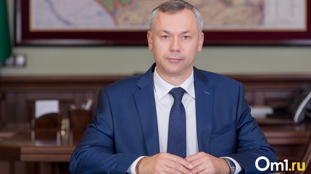 Губернатор Новосибирской области прокомментировал ситуацию с голодающими дольщиками