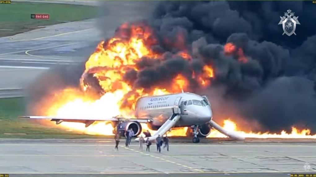 Следком обнародовал видео авиакатастрофы в Шереметьево, где погиб 41 человек