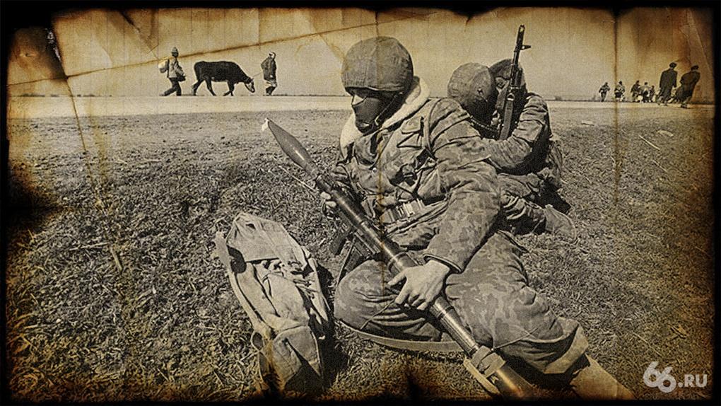 История первой чеченской войны в воспоминаниях тех, кто ее допустил