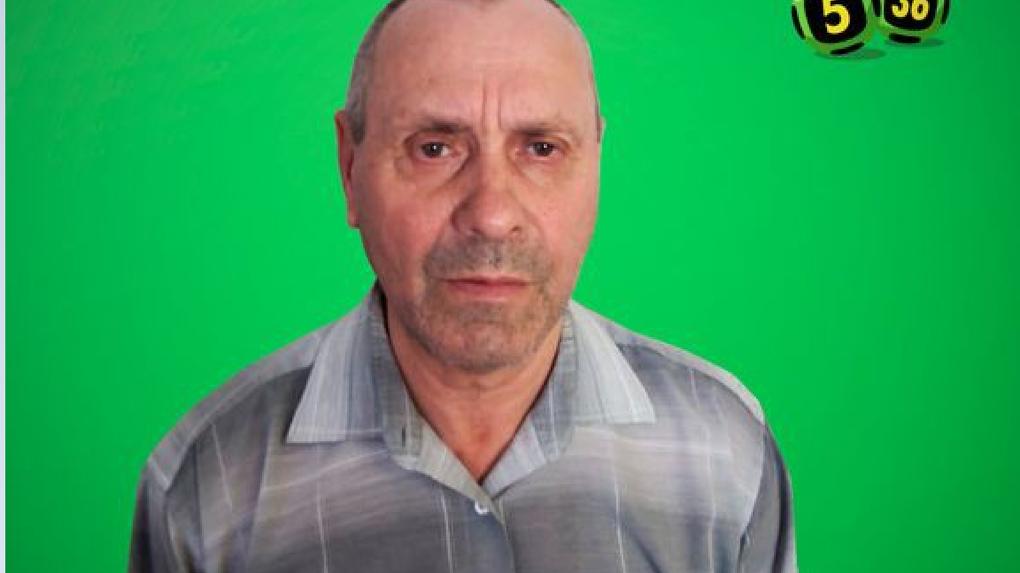 Водитель из Новосибирска выиграл более полутора миллионов рублей в лотерею