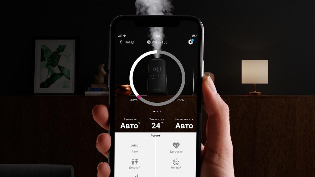 Омичам назвали пять плюсов Wi-Fi-управления увлажнителем воздуха
