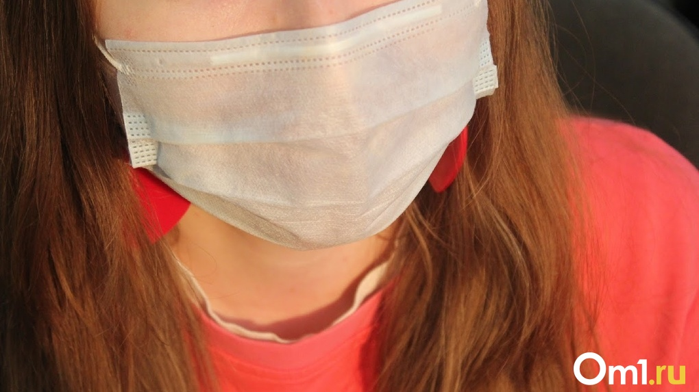 Омских школьников не заставляют носить медицинские маски