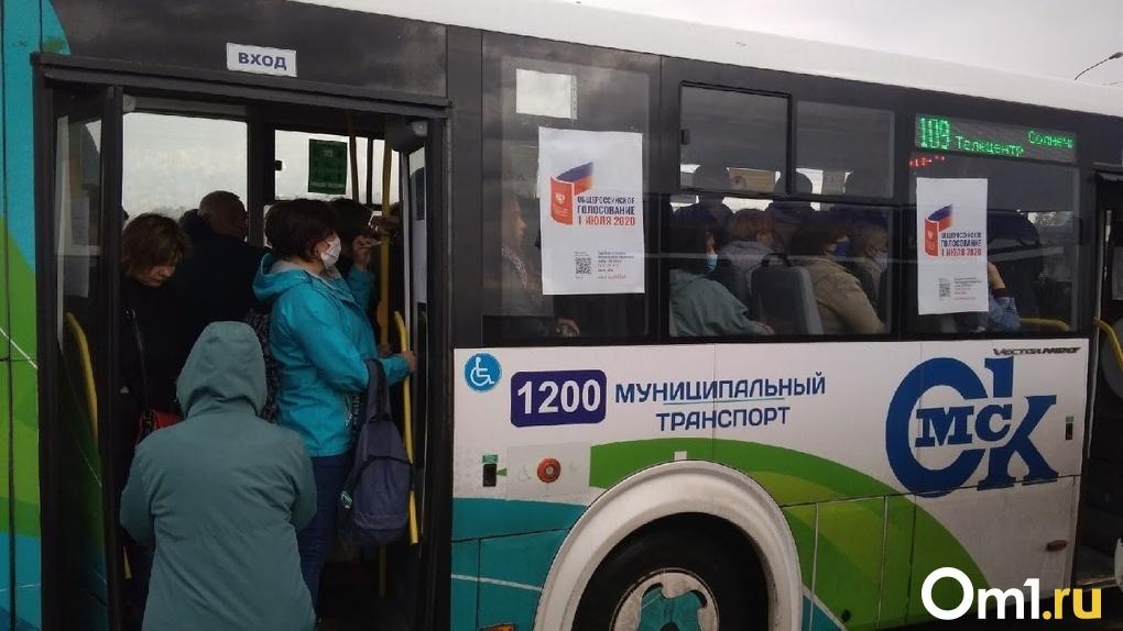 В Омске увеличили количество общественного транспорта в часы пик