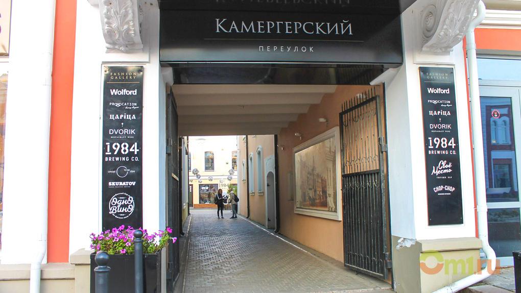 В Омске пройдет благотворительный аукцион