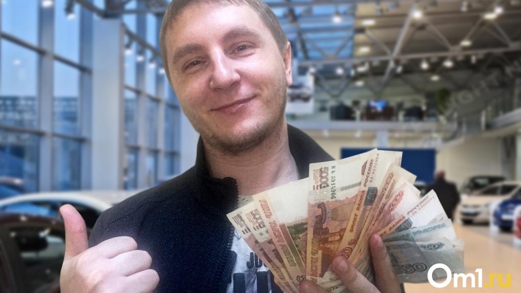 Зарплата свыше 100 тысяч рублей: новосибирцам рассказали про пять самых высокооплачиваемых профессий