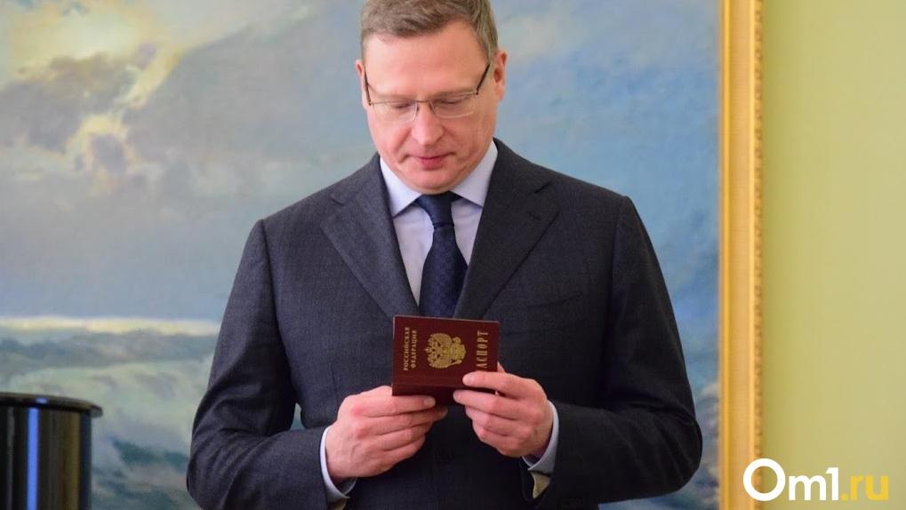 Бурков прокомментировал информацию о своем переезде из Омска в Москву