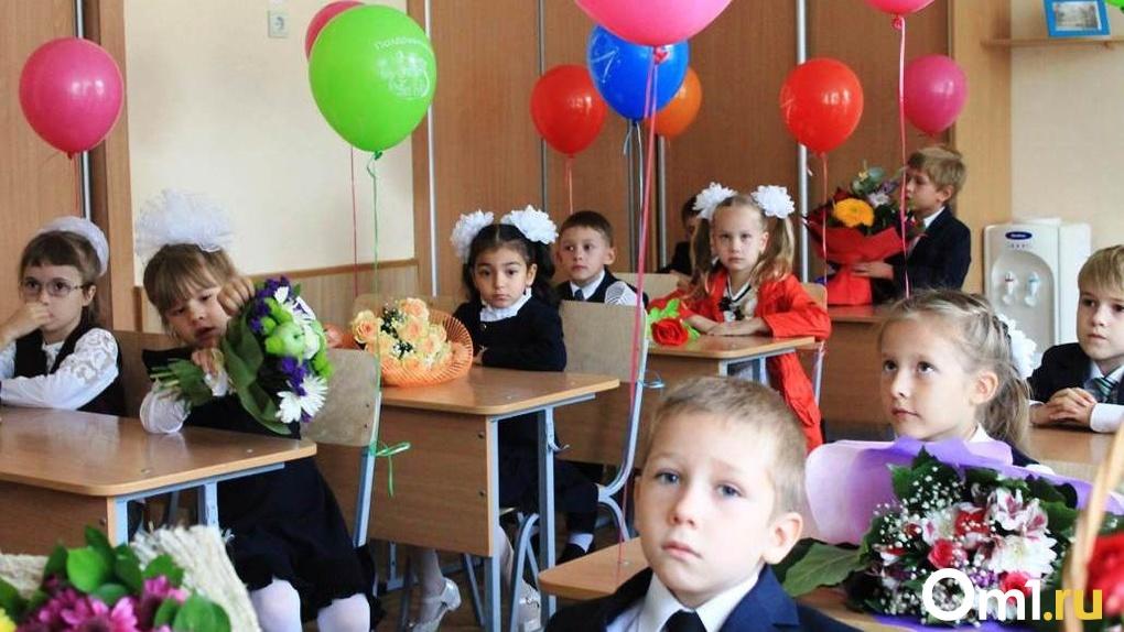 В Новосибирске ввели новые правила приёма детей в школу: руководство для родителей первоклассников