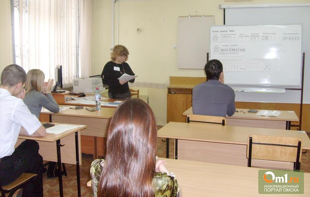 Омские школьники сдали экзамен по базовой математике без эксцессов