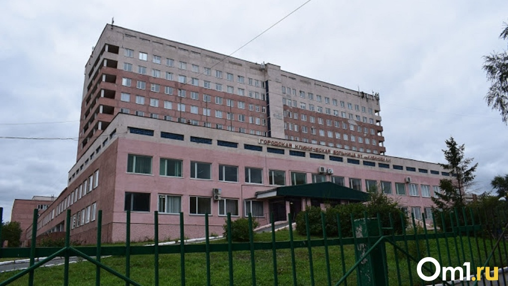 Еще одна медсестра омской ГБ-1 скончалась от коронавируса