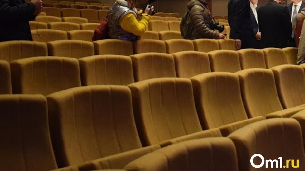 В Омске хотят реконструировать кинотеатр и сдать его в аренду за 40 тысяч рублей