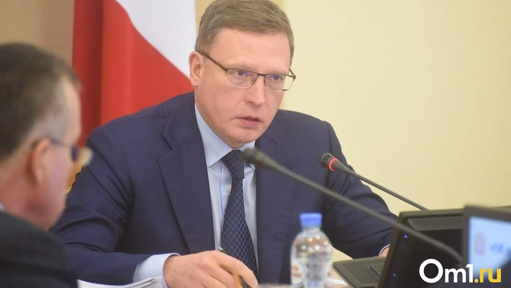 Бурков сократил сроки самоизоляции в Омской области (обновлено)