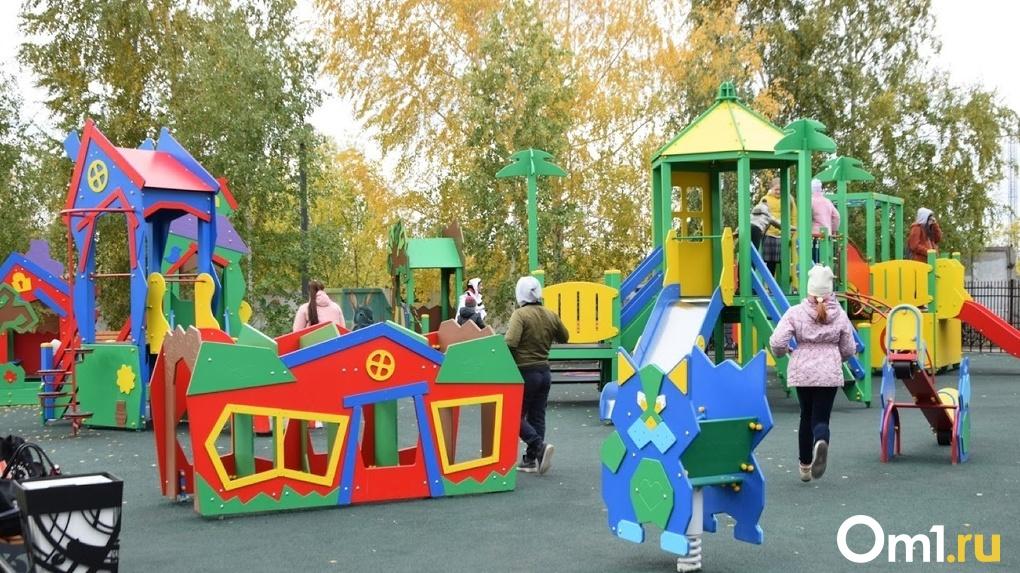 Как новосибирцам оформить кешбэк за путёвку в детский лагерь? Инструкция