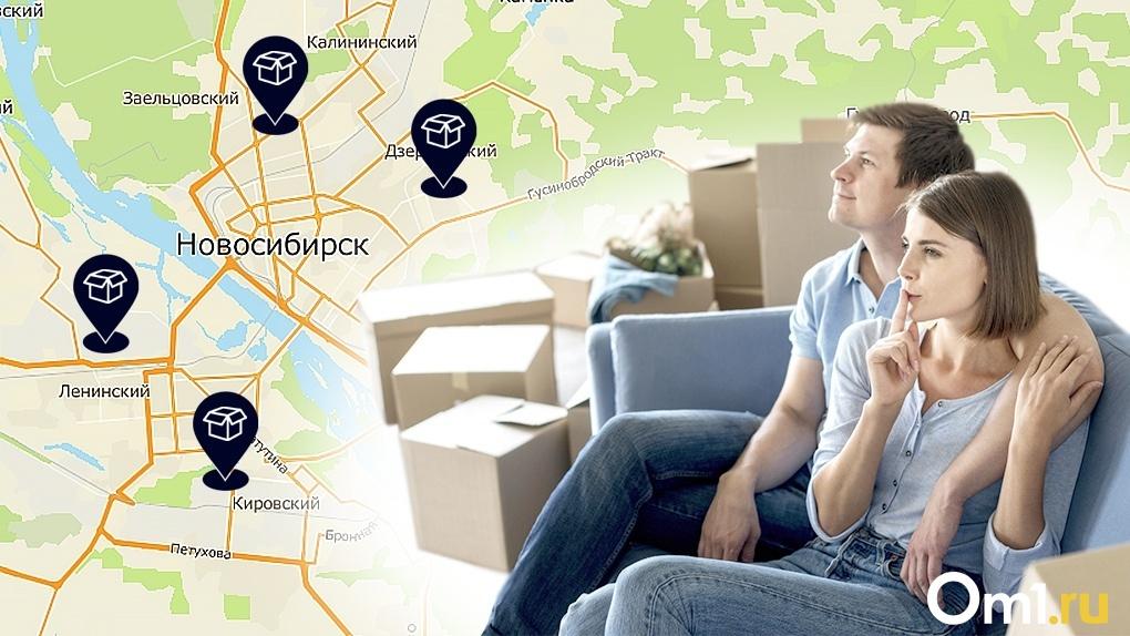 Куда сдать ненужные вещи в Новосибирске? Онлайн-карта пунктов