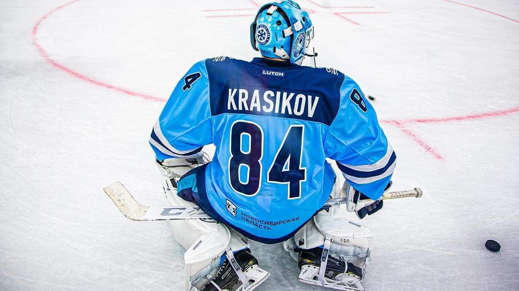 Новосибирский хоккейный клуб отказался от вратаря Алексея Красикова
