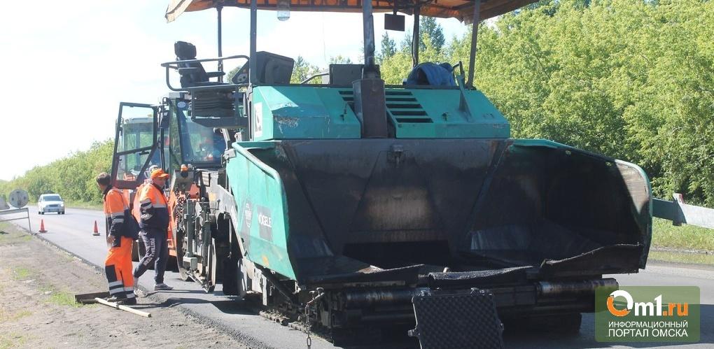 Депутаты Госдумы Жуков и Бидонько проверят отремонтированные омские дороги