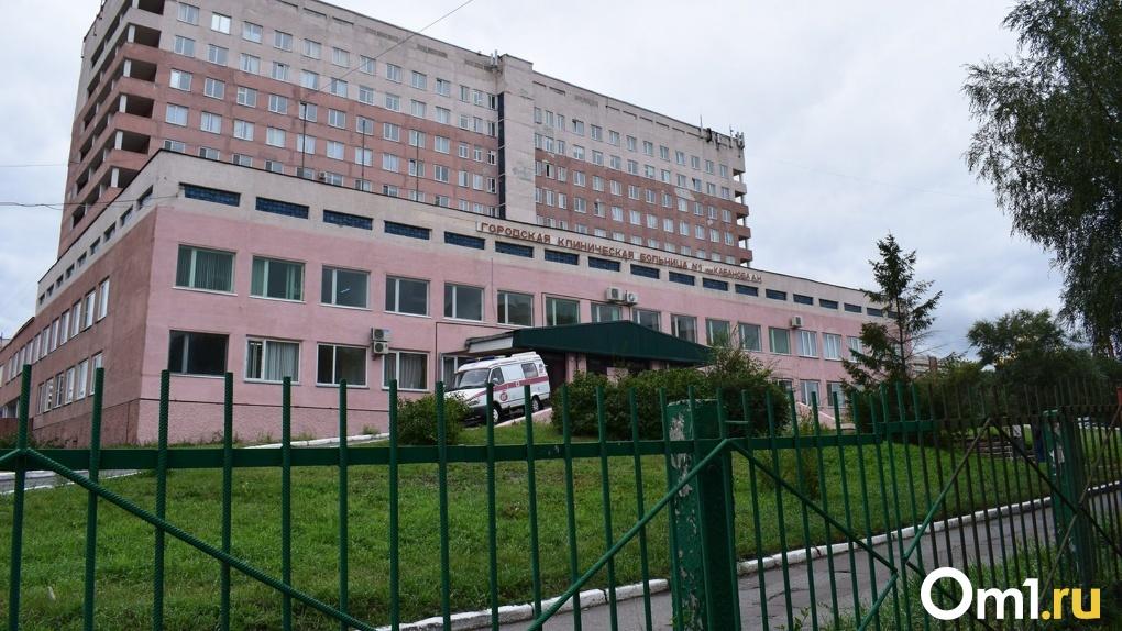Омскую больницу им. Кабанова закрыли на карантин из-за коронавируса