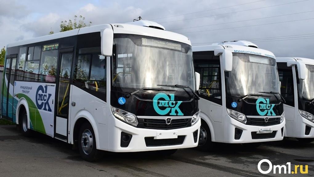 В Омск в 2022 году планируют доставить 72 метановых автобуса