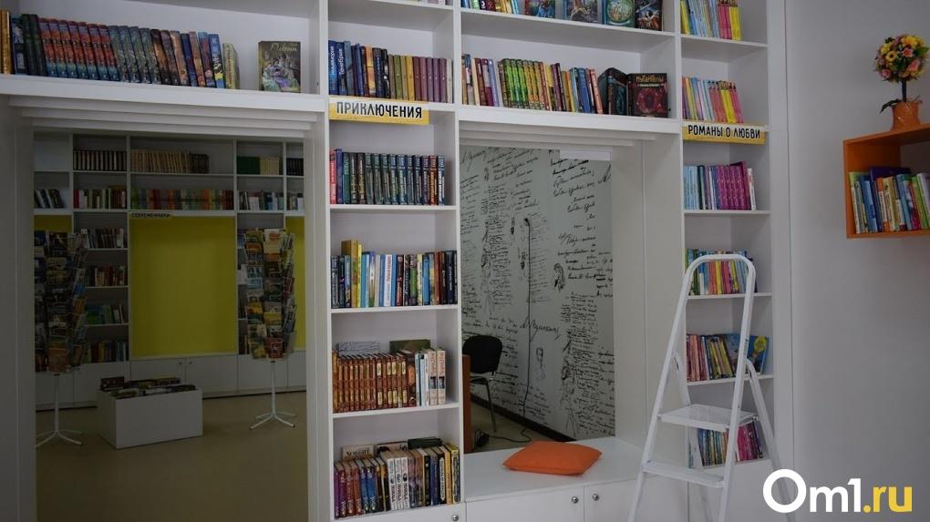 Карантин для книг и антисептики. Стало известно, как будут работать библиотеки в Омске