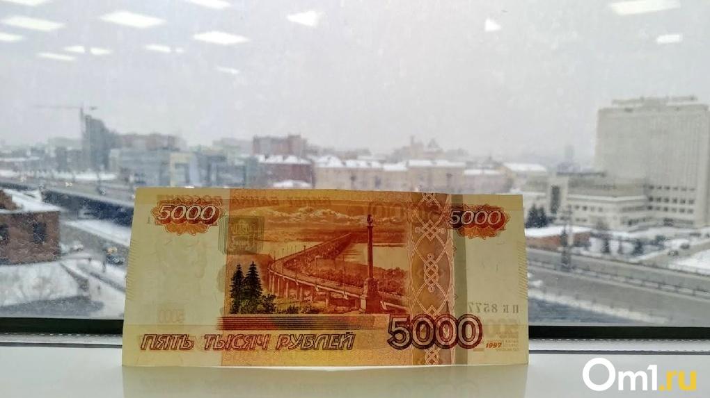 «Обманули народ»: депутаты Госдумы устроили скандал из-за индексации пенсии в России