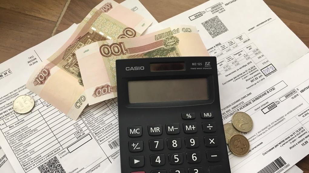«Система работала плохо»: долги омичей больше не будут списывать с пенсий, пособий и алиментов
