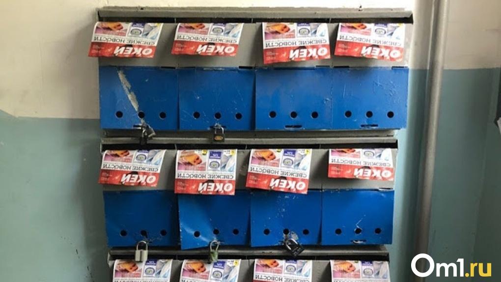 Магазины и салоны красоты распространяют рекламу по почтовым ящикам. Разбираемся почему