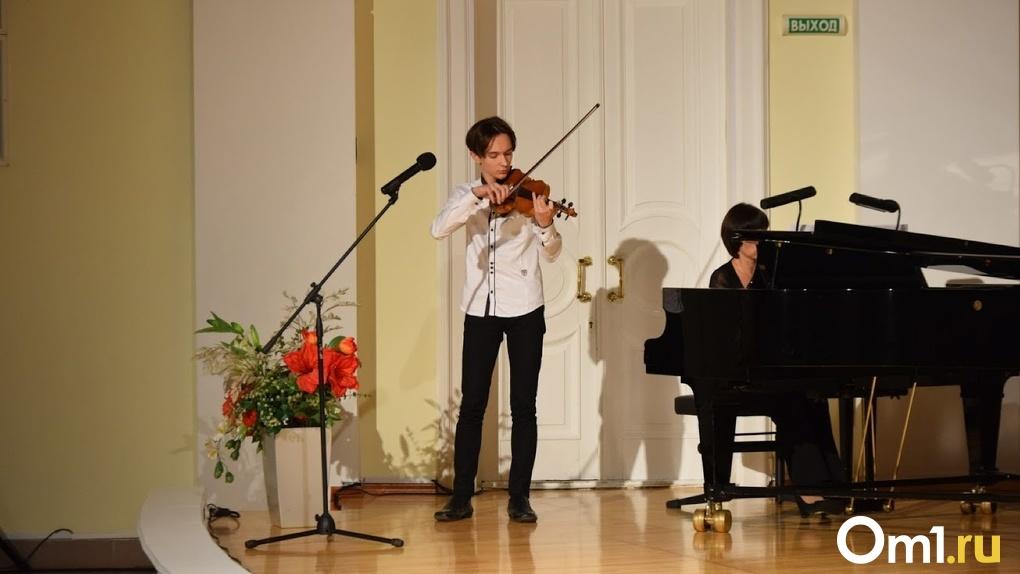 Омск примет престижный международный конкурс юных скрипачей