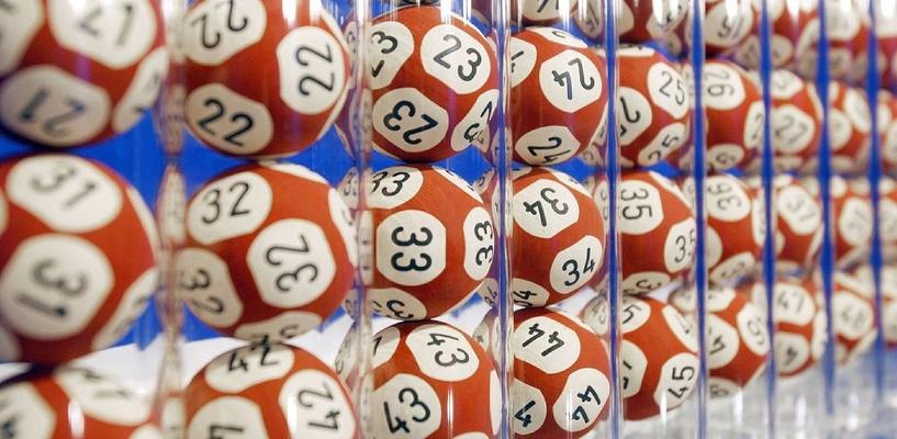 Счастливчик из Новосибирской области выиграл 358 млн рублей в «Гослото»