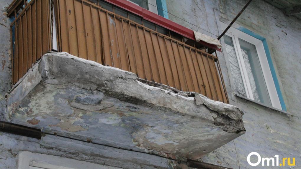 Новосибирские власти ремонтируют ветхие дома, чтобы выиграть время для расселения жильцов