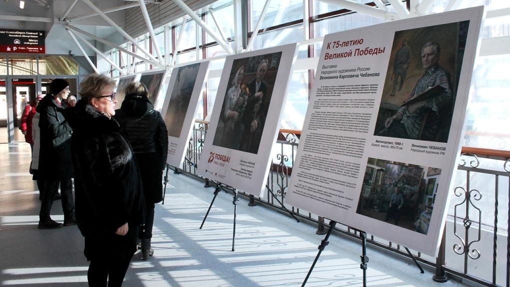 В Новосибирске открыли уникальную выставку картин о войне