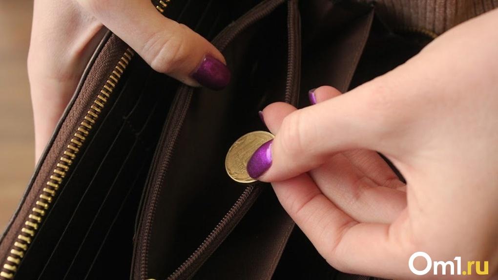 Омичей с низкими доходами могут освободить от оплаты жилищно-коммунальных услуг