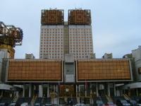 Дума и правительство одобрили большинство поправок о реформе РАН
