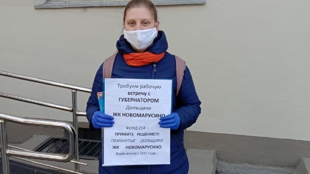 Обманутые дольщики из Новосибирска продолжают угрожать голодовкой и требовать встречи с властями