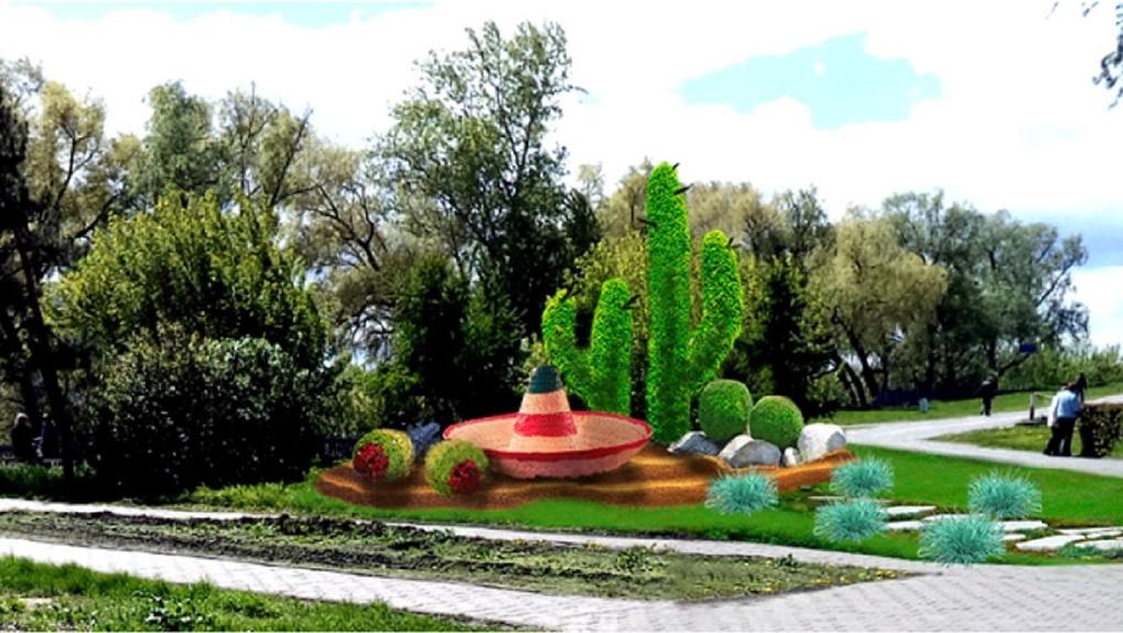 Следующая «Флора» в Омске будет в виде глобуса со странами мира