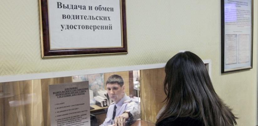 В Омской области на 3 дня прекратили выдачу водительских прав