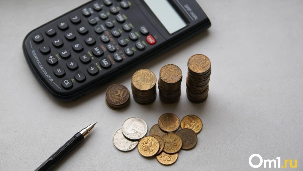В Минэкономразвития рассказали, что россиянам простят долги на сумму 1,6 миллиарда рублей